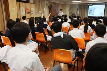S3生涯規劃講座