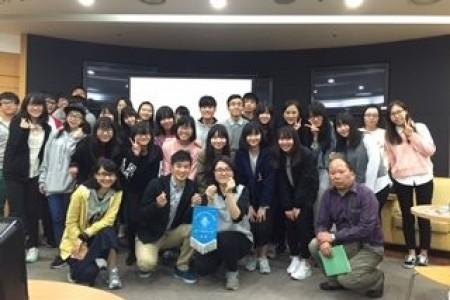 Study Trip to Seoul