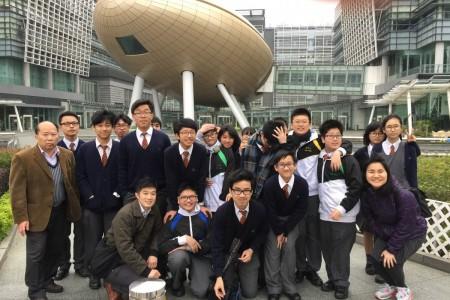 Visit to HK Science Parks