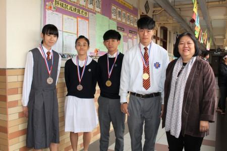 12-2校內頒奬(體育科)