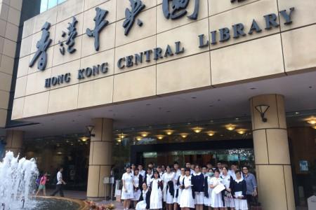 參觀中央圖書館