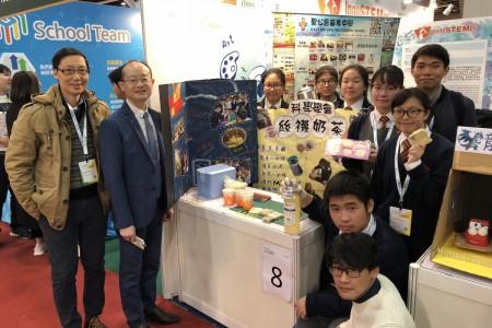 STEM公開展示活動-2018學與教博覽