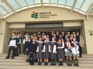 參觀香港教育大學
