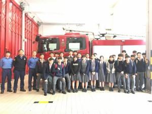 其它學習經歷組—參觀消防局