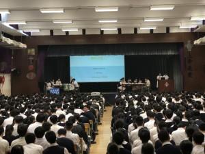學生會候選內閣諮詢大會