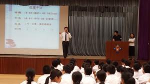 訓導組--警務處防止罪案講座